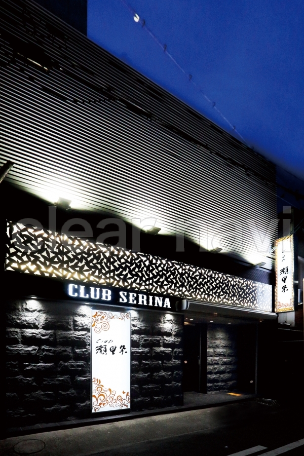 club瀬里奈(クラブ瀬里奈)の店舗画像