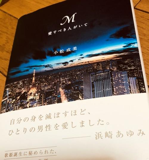 さやかのブログ:台風の日は~📚✨☆°。⋆⸜(* ॑꒳ ॑* )⸝