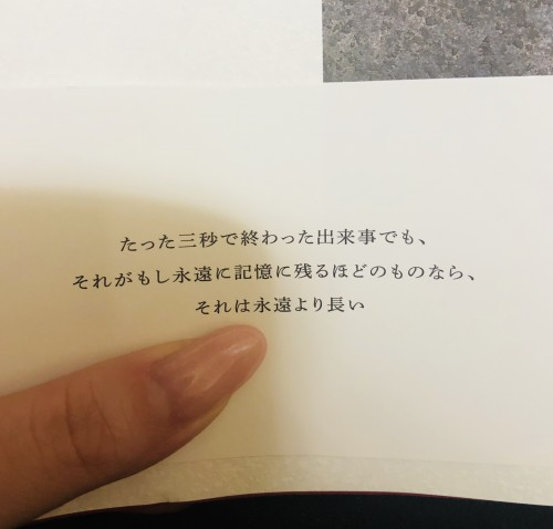 さやかのブログ:読書📕✨