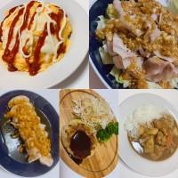 ねねのブログ:#ねねの料理記録