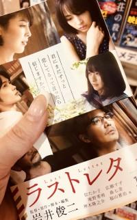 さやかのブログ:映画❣️