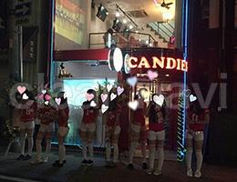 CANDIES(キャンディーズ)の店舗画像
