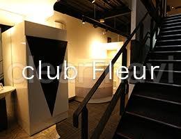 club Fleur(クラブ フルール)の店舗画像
