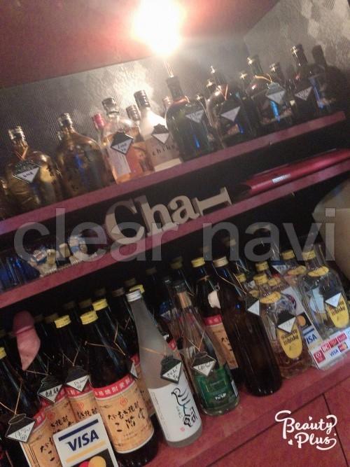 Cha-の店舗画像