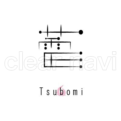 蕾 Tsubomi つぼみの店舗画像